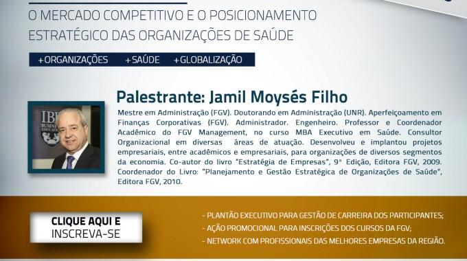 Jammyl Campinas 16 07