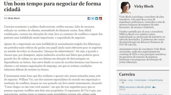 Vicky Bloch 1