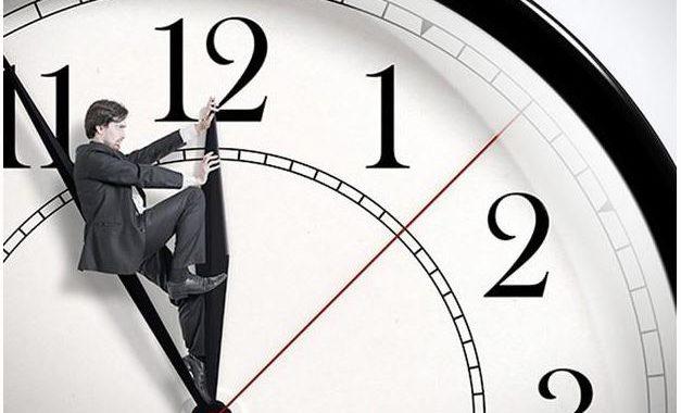 Gestão Do Tempo: Quando Uma Hora Rende Os Sessenta Minutos